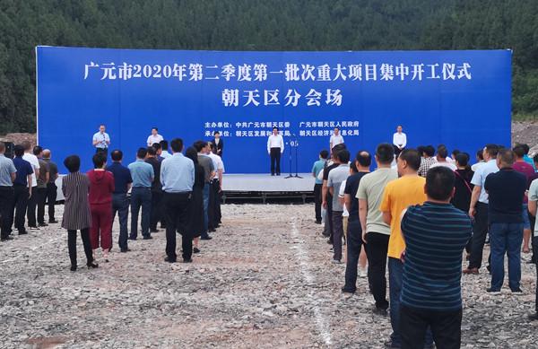 投资5亿元 我区二季度一批次重大项目集中开工